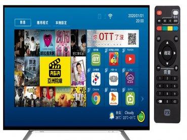 亞太電信攜手大通電子推出「Gt TV智慧電視盒影視包」打造個人化家庭劇院