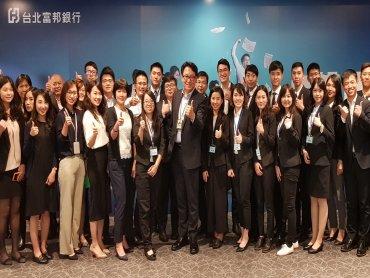 北富銀招募MA儲備幹部 不限科系挑戰百萬年薪 首度開徵越南語系人才