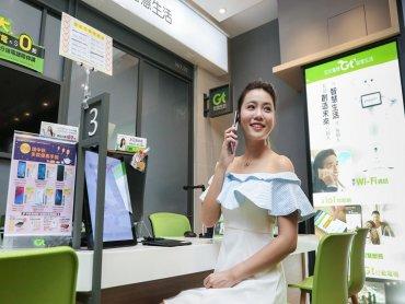 亞太電信推新499元方案 「上網、語音」雙飽不縮水