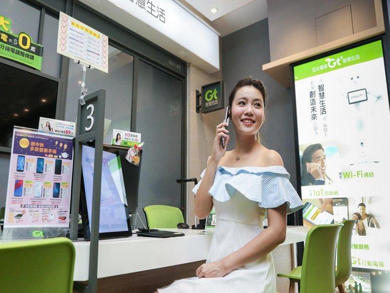 亞太電信推新499元方案 「上網、語音」雙飽不縮水。(廠商提供)