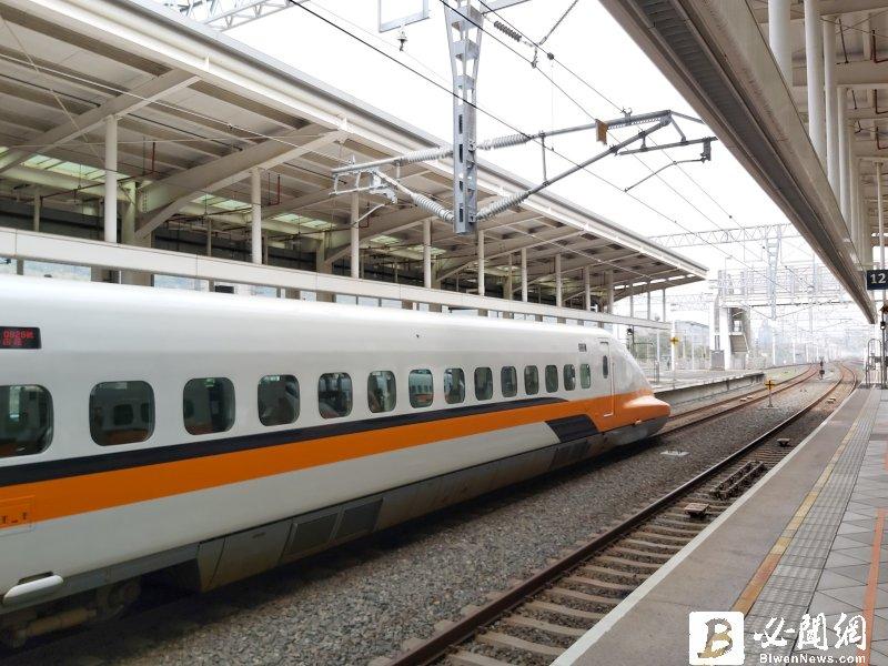 因應武漢肺炎 台灣高鐵宣布將進行短期班表調整。(資料照)