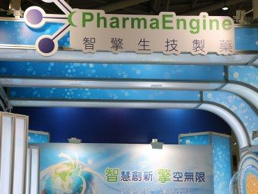 智擎安能得取得日本新藥上市銷售許可