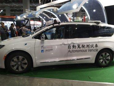 富邦證券:石化燃料價格走低 新世代汽車供應鏈依然值得關注