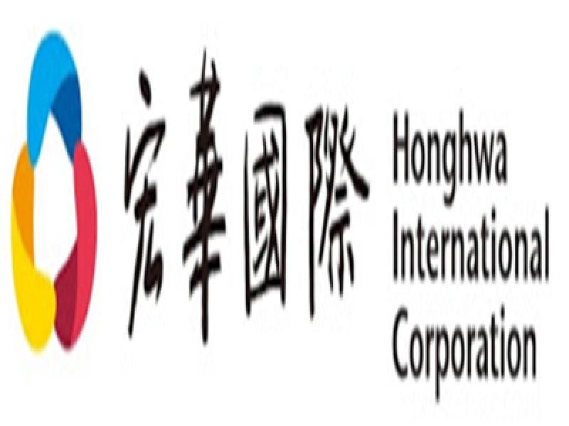 中華電子公司宏華國際打造一站式智慧客服中心 提供企業最佳客服委外服務。(摘自官網)