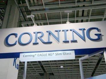 康寧宣布全新營運架構並設立營運長一職