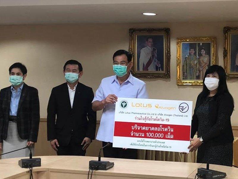 美時捐贈10000盒奎寧予泰國公共衛生部門。(美時提供)