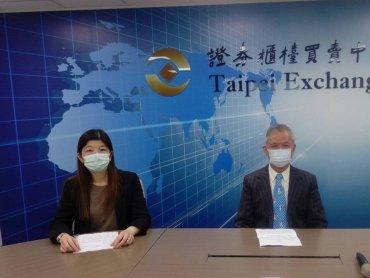 合一與利奧製藥、中天上海共同簽署FB825全球獨家授權協議
