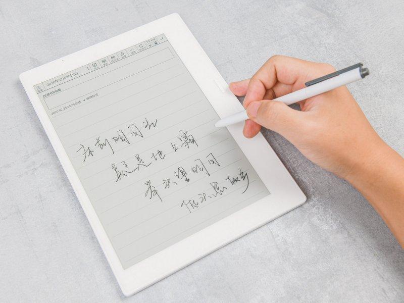 E Ink元太科技電子紙時序控制晶片T1000獲科大訊飛採用於最新款電子紙筆記本。(廠商提供)
