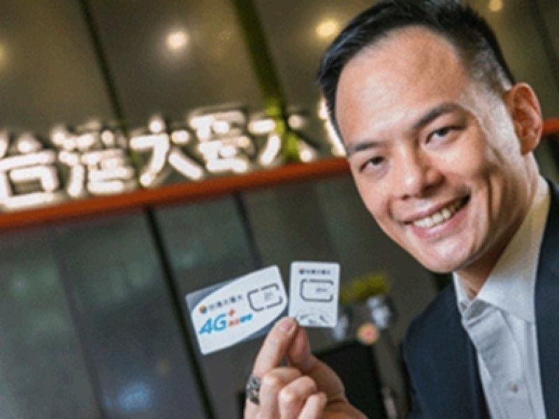 台灣大5G第3季開台 勾勒2G到5G演進史創造全產業百倍無限商機。 (廠商提供)