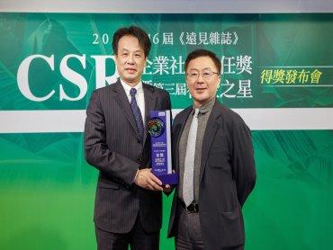 台達榮獲2020年《遠見雜誌》CSR企業社會責任獎傑出方案 「幸福企業組首獎」