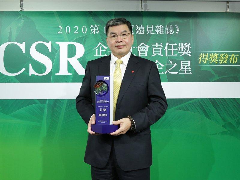 國泰金控、國泰產險喜摘遠見CSR兩大獎 獲專家認證「永續超前部署」。(國泰金提供)