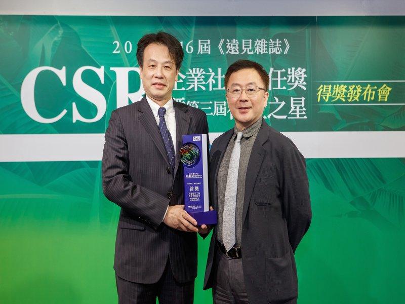 台達榮獲2020年《遠見雜誌》CSR企業社會責任獎傑出方案 「幸福企業組首獎」。(台達提供)