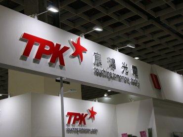 TPK Q1 EPS 0.1元