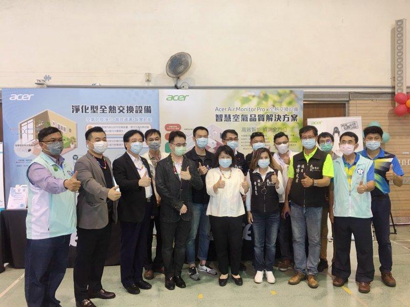 宏碁獲嘉義市國中小「新風換氣系統」統一採購案 助嘉義市逾800間教室改善空氣品質。(宏碁提供)