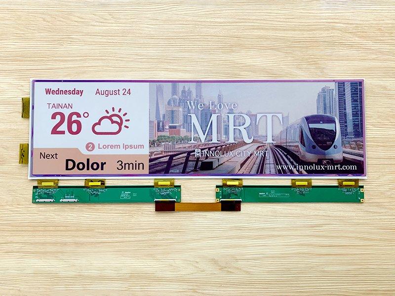 E Ink元太科技與群創光電共同開發28吋全彩電子紙看板 進軍公共交通與零售場域應用。(廠商提供)