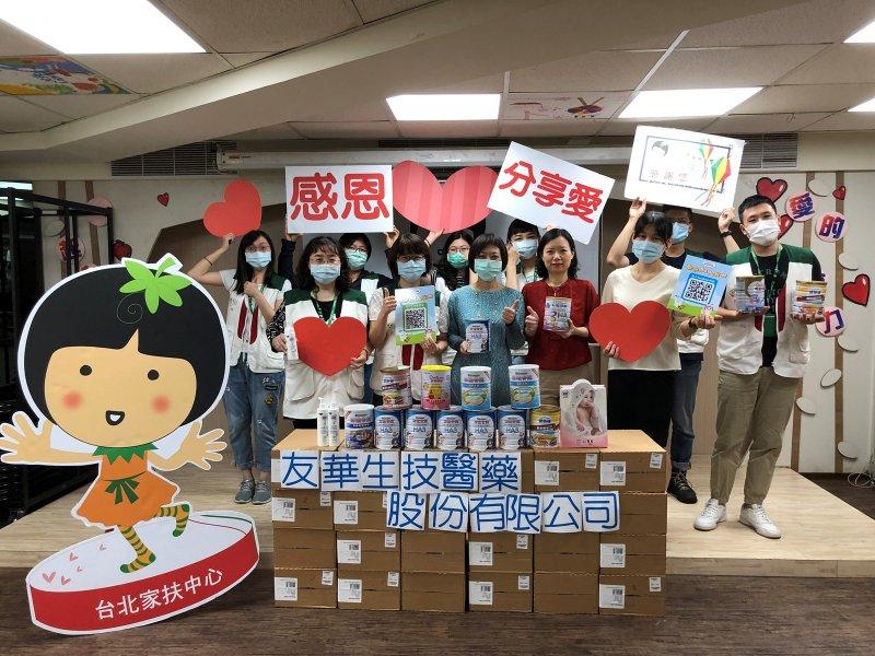 疫情下獻愛心 友華生技捐贈家扶基金會營養品及嬰幼兒清潔用品。(友華提供)