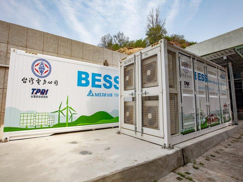 台達為金門夏興電廠建置台電最大容量儲能系統 幫台灣能源轉型升級智慧電網。(台達提供)