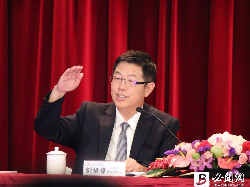鴻海劉揚偉:首季防疫成本達100億元 可望Q2起陸續回沖。(資料照)