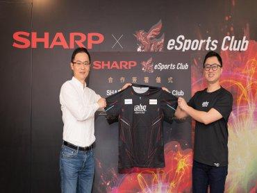 搶進電競領域 SHARP推出AQUOS Zero 2 並跨界贊助ahq eSports Club電競俱樂部