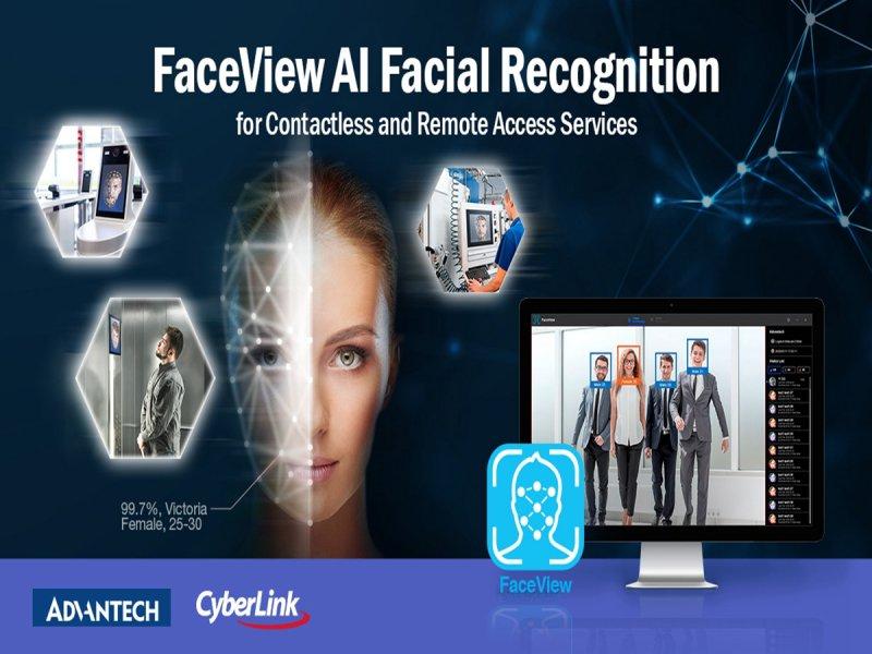 研華、訊連攜手推出AI臉部辨識工業App「FaceView」 6月4日線上發表。(廠商提供)