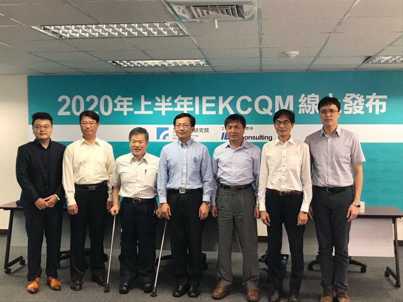 工研院IEKCQM:2020年臺灣半導體產值可望年成長4.0-5.7% 然疫情跟美中紛爭將是挑戰。(工研院提供)