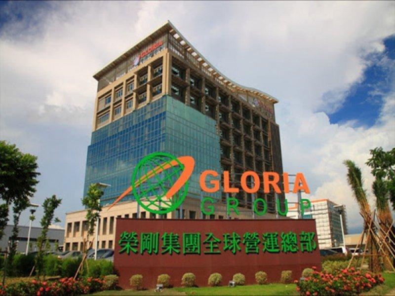 榮剛買回庫藏股6329張 執行率63.3%。(摘自官網)