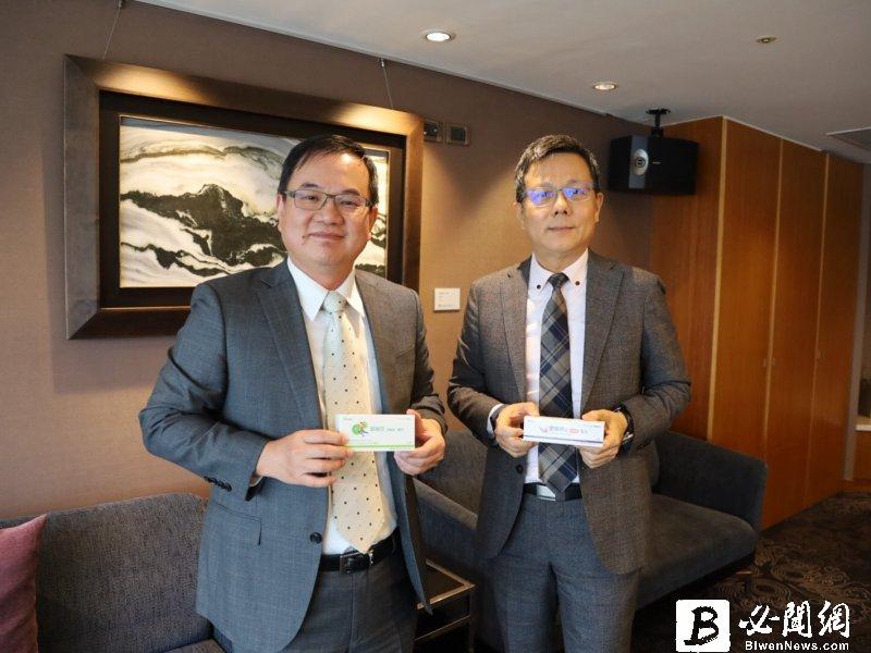 瑩碩股東會通過配發0.25元現金股利 今年營運展望樂觀。(資料照)