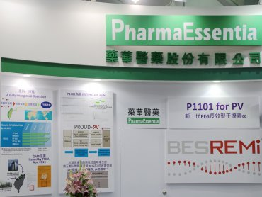 藥華藥P1101明年初獲美PV藥證 另新冠肺炎治療方案已獲PIND號碼