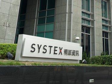 精誠取得Nozomi Networks台灣區總代理 引進全球領先的企業OT與IOT資安防護方案