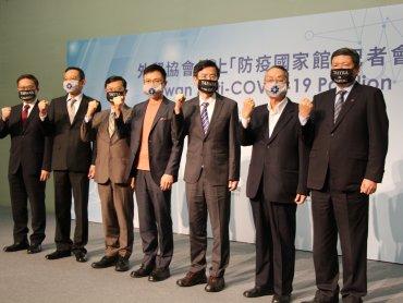 宏碁集團創辦人施振榮、張鴻仁發起成立「數位防疫產業大聯盟」廣邀業者加入防疫國家隊