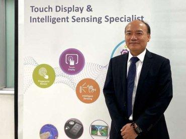 GIS-KY:下半年難測保守看待 將擴充大尺寸超音波屏下指紋辨識產能