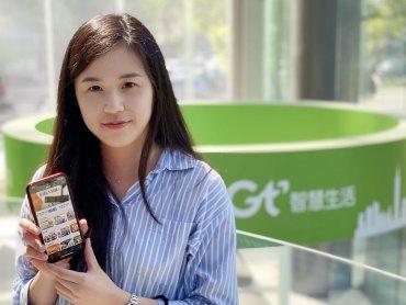 亞太電信結盟全球最大華語音樂發行商 Gt TV「5G Zone」Q3上線