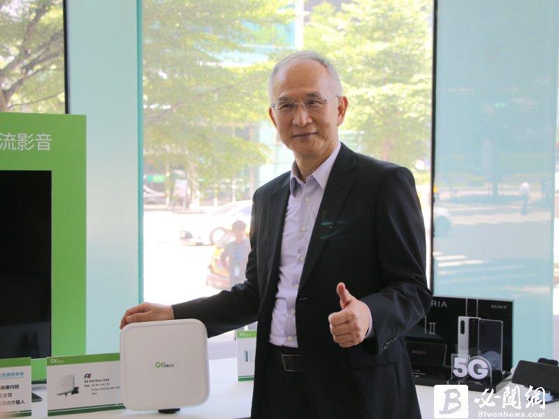 何時提供5G服務?亞太電信:不會比率先開台的業者晚超過一個月。(資料照)