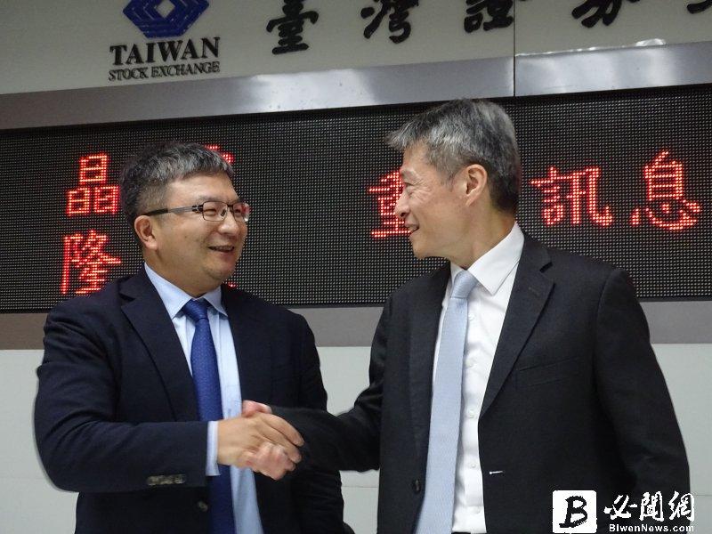 台灣LED最大合併案 晶電與隆達宣布擬共同成立控股公司。(資料照)