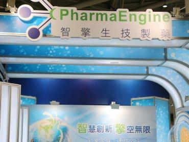 智擎安能得申請中國新藥上市銷售許可