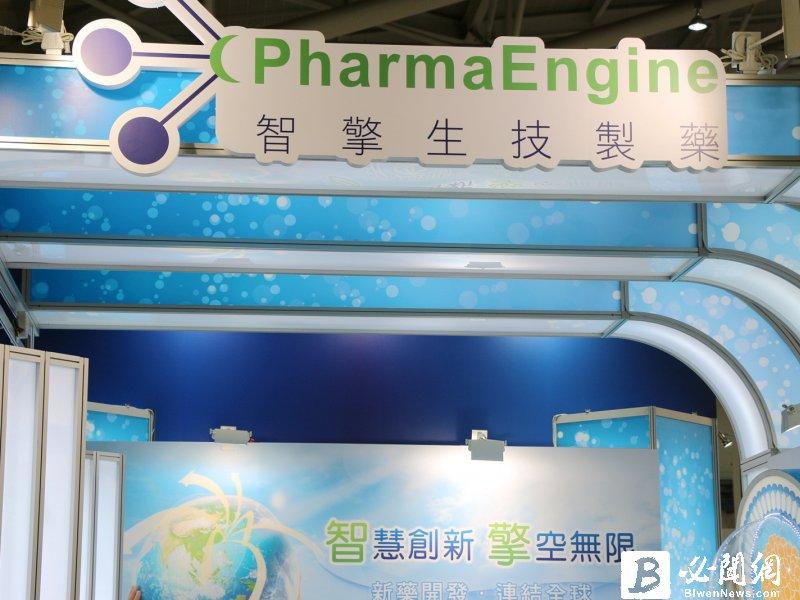 智擎安能得申請中國新藥上市銷售許可。(資料照)