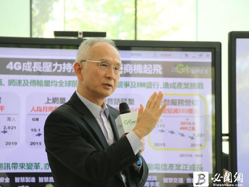 迎接5G新世代 亞太電信打造共榮智慧製造生態圈。(資料照)