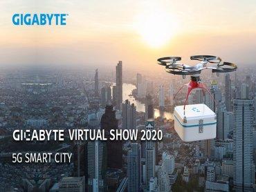 技嘉科技將智慧帶入你我生活《GIGABYTE Virtual Show》展示多元化產品與解決方案