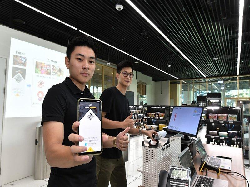 工研院攜手「全家」打造「易取智慧商店」強化臺灣零售產業韌性。(工研院提供)