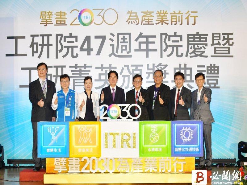 工研院47週年院慶 展出防疫科技暨南臺灣產業科技成果。(資料照)