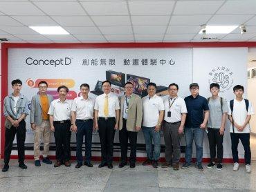 宏碁攜手臺科大 成立ConceptD動畫中心 2020動畫畢業作品獲業界高度肯定
