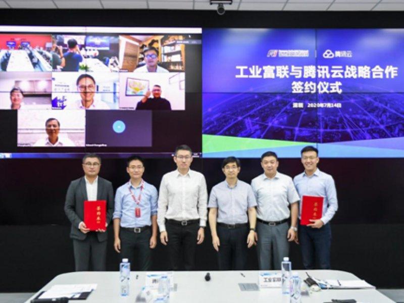 鴻海旗下FII跟騰訊雲簽訂戰略合作協定 攻5G、資料中心及工業互聯網。(廠商提供)