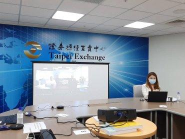 亞獅康-KY:公司股東可選擇將股票轉換為美國存託憑證