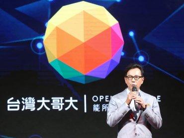 台灣大、台塑雙強聯手 打造5G自駕車產業生態系