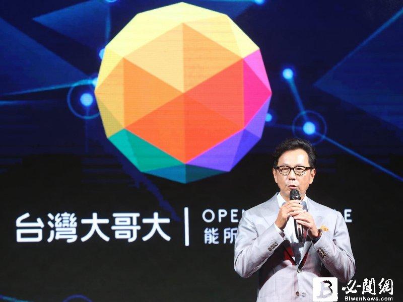 台灣大、台塑雙強聯手 打造5G自駕車產業生態系。(資料照)