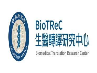 國家生技研究園區啟動全臺最大「生醫新創加速基地」