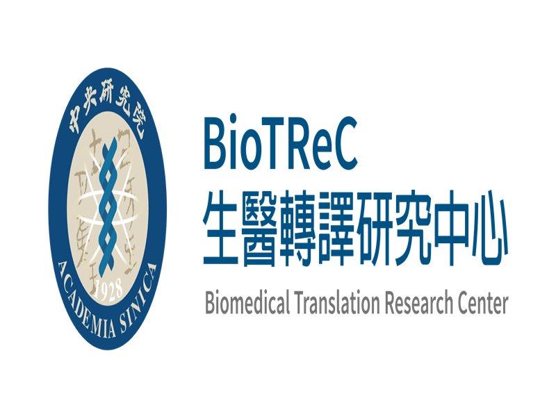國家生技研究園區啟動全臺最大「生醫新創加速基地」。(資料照)