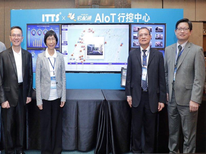 東捷資訊協助物流業者打造獨家AIoT行控中心 加入AI動態影像識別技術助數位轉型。(資料照)