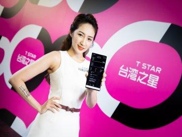 台灣之星獲NCC核發5G特許執照 8/4正式開台