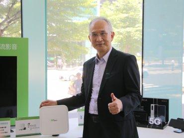 亞太電信取得5G特許執照 第三季正式啟動服務